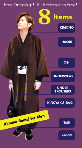 Kimono Rental for Men