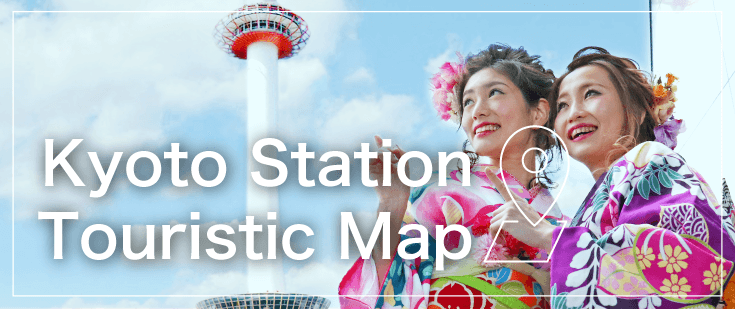 Kyoto Station Touristic Map