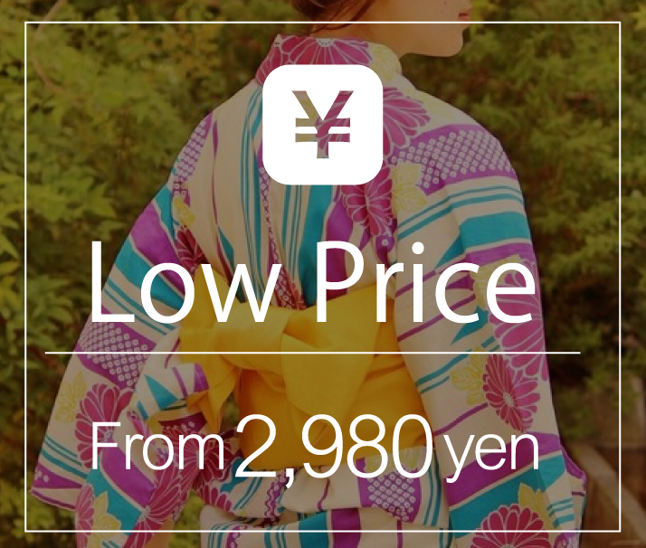 Low Price, From 1,900 yen