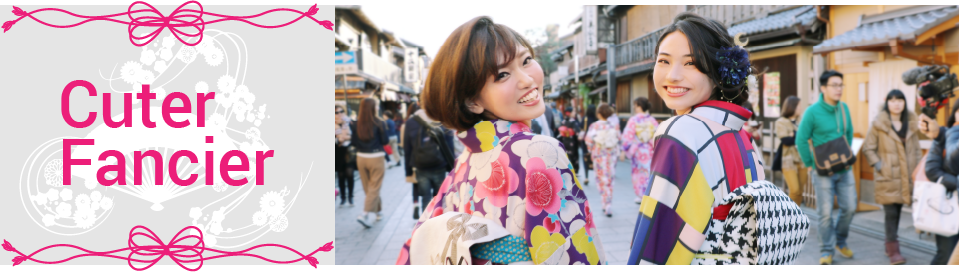 More fashionable with added Accessories to Your Kimono Rental! Optional Accessories