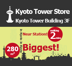 2mins walk from Kyoto station, Kimono Rental Wargo biggest store in Kyoto Tower 3F!