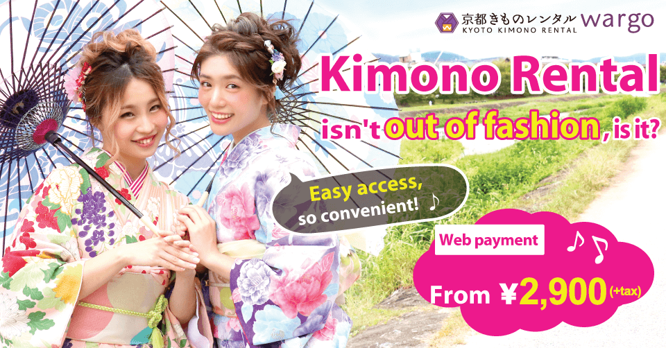 Rental Kimonos isn't outmoded,is it?