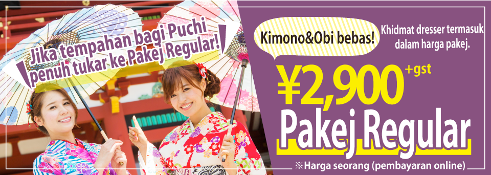 Pakej Regular paling popular di Kyoto!!